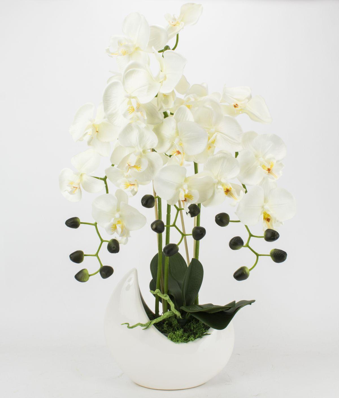gesteck k nstliche orchidee creme fensterschmuck kunstblumen vase bertopf optik ebay. Black Bedroom Furniture Sets. Home Design Ideas